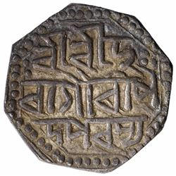 Silver Half Rupee Coin of Gaurinatha Simha of Assam Kingdom.