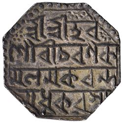 Silver One Rupee Coin of Gaurinatha Simha of Assam Kingdom.