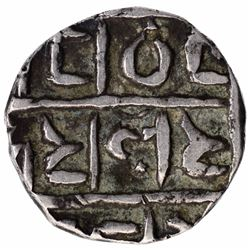 Silver Half Tanka Coin of Upendranarayan of Cooch Behar.
