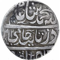 Silver One Rupee Coin of Ahmadnagar Farukhabad Mint of Farrukhabad Kingdom.