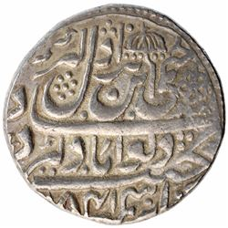 Silver One Rupee Coin of Ranjit Dev of Dar ul Aman Jammu Mint of Jammu.