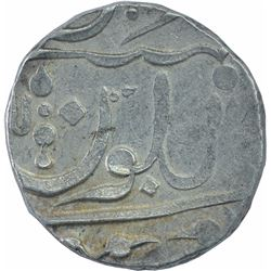 Silver One Rupee Coin of Alibaug Mint of Maratha Confederacy.