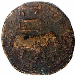 Copper Double Paisa Coin of Tipu Sultan of Patan Mint of Mysore Kingdom.