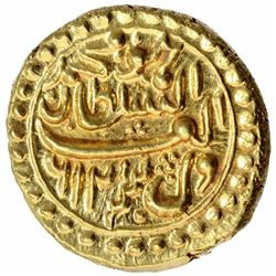 Gold Haidari Pagoda Coin of Tipu Sultan of Dharwar Mint of Mysore Kingdom.
