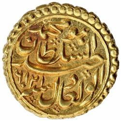 Gold Faruqi Pagoda Coin of Tipu Sultan of Mysore Kingdom of Nagar Mint.