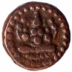 Copper Amman Cash Coin of Martanda Bhairava of Pudukottai.
