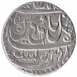 Silver One Rupee Coin of Bisauli Mint of Rohilkhand Kingdom.