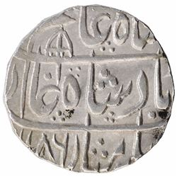 Silver One Rupee Coin Kashipur Mint of Rohilkhand Kingdom.