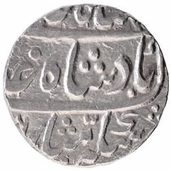 Silver One Rupee Coin of Muhibullanagar Mint of Rohilkhand Kingdom.