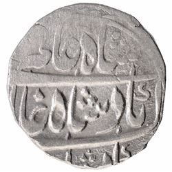 Silver One Rupee Coin of Murtazabad Mint of Rohilkhand Kingdom.