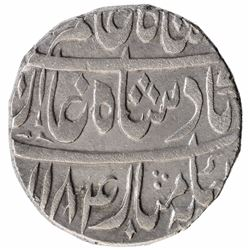 Silver One Rupee Coin of Mustafabad Mint of Rohilkand.
