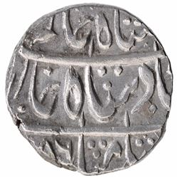 Silver One Rupee Coin of Pali Humayunpur Mint of Rohilkhand Kingdom.
