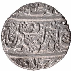 Silver One Rupee Coin of Sri Amritsar Mint of Sikh Empire.