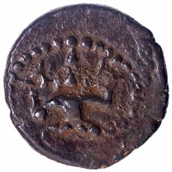 Copper Jital Coin of Tanjavur Nayakas.