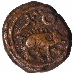 Copper Kasu Coin of Tirumalaraya of Vijayanagar Empire.