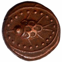 Copper Kasu Coin of Nawab of Arcot State.