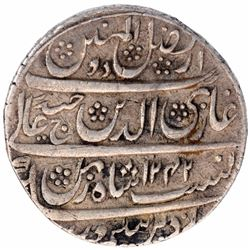 Silver One Rupee Coin of Ghazi Ud Din Haidar of Lucknow Mint of Awadh State.