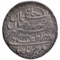 Silver Nazarana Rupee Coin of Nasir ud din Haider of Lucknow Mint of Awadh State.