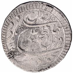 Silver Rupee Coin of Muhammad Ali Shah of Lucknow Mint of Awadh State.