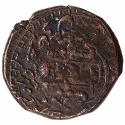 Copper One Eighth Fulus Coin of Wajid Ali Shah of Lucknow Mint of Awadh State.