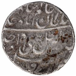 Silver One Rupee Coin of Wajid Ali Shah of Lucknow Mint of Awadh State.