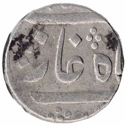 Silver One Rupee Coin of Govind Rao of Baroda State.