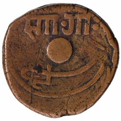 Error Copper Paisa Coin of Sayaji Rao III of Baroda State.