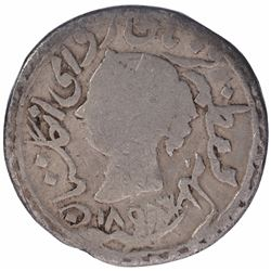Silver Rupee Coin of Braj Indrapur Mint of Bharatpur State.