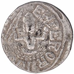 Silver One Rupee Coin of Raghubir Singh of Bundi State.