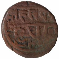 Copper Paisa Coin of Sri Singh of Chamba State.
