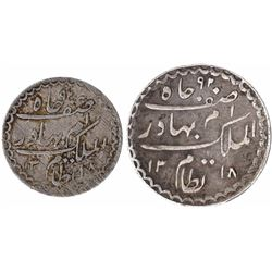 Silver Two & Four Annas Coins of Mir Mahbub Ali Khan of Farkhanda Bunyad Mint of Hyderabad State.