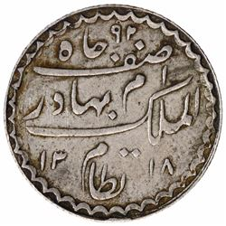 Silver Quarter Rupee Coin of Mir Mahbub Ali Khan of Farkhanda Bunyad Mint of Hyderabad State.