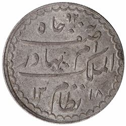 Silver One Rupee Coin of Mir Mahbub Ali Khan of Hyderabad State.