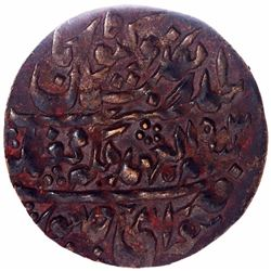 Copper Nazarana Paisa Coin of Madho Singh II of Sawai Jaipur Mint of Jaipur State.