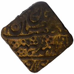 Brass Two Annas Coin of Man Singh II of Sawai Jaipur Mint of Jaipur State.