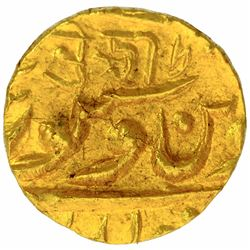 Gold Quarter Mohur Coin of Sardar Singh of Jodhpur State.