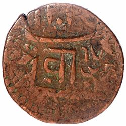 Copper Nazarana Like Dokdo Coin of Bahadur Khan of Junagarh State.