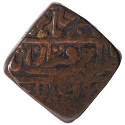 Copper Square Takka Coin of Umaid Singh of Nandgaon Mint of Kotah State.