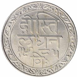 Silver One Rupee Coin of Fatteh Singh of Mewar State.