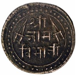 Silver One Kori Coin of Jam Vibhaji of Nawanagar State.