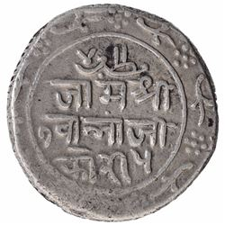 Silver Five Kori Coin of Jam Vibhaji of Nawanagar State.