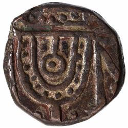 Copper Paisa Coin of Udaya Singh of Pratapgarh State.