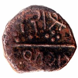 Copper Paisa Coin of Rampur State.