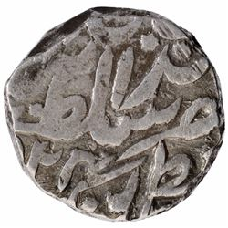 Silver One Rupee Coin of Ibrahim Ali Khan of Tonk State.