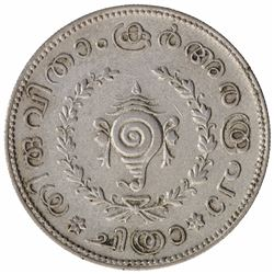 Silver Half Rupee Chitra Coin of Bala Rama Varma II of Travancore State.