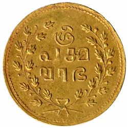 Gold Pagoda Coin of Travancore State.
