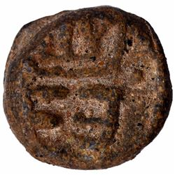 Lead Cash Coin of Frederik III of Indo Danish.