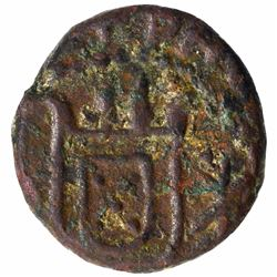 Copper Half Bazarucos Coin of Diu of India Portuguese.