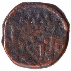 Copper Bazarucos Coin of Peter of Diu of Indo Portuguese.