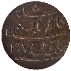 Copper One Pice of Calcutta Mint of Bengal Presidency.